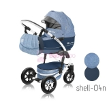 BABY ACTIVE - SHELL