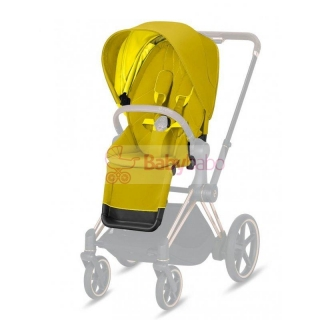 CYBEX - Priam Seat Pack 2021 mustard yellow